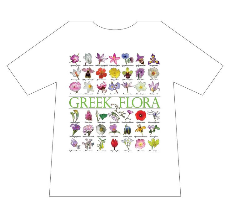 Nature T-shirts, Wild flowers of Greece, Greek Flora,T-shirt, mediterraneo editions, www.mediterraneo.gr