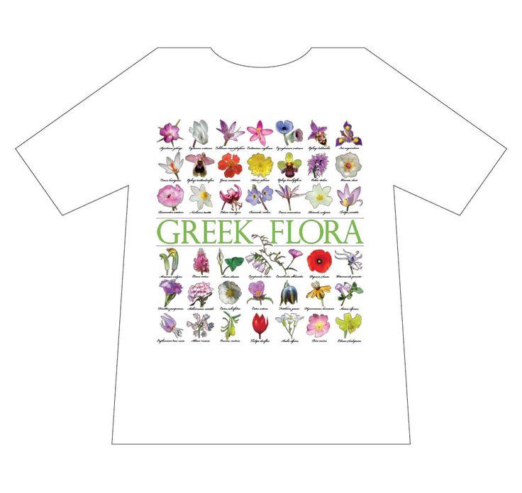 Nature T-shirts, Wild flowers of Greece, Greek Flora,T-shirt, mediterraneo editions, www.mediterraneo.gr