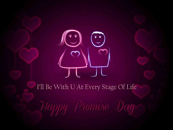 happy promise day wallpaper 2016