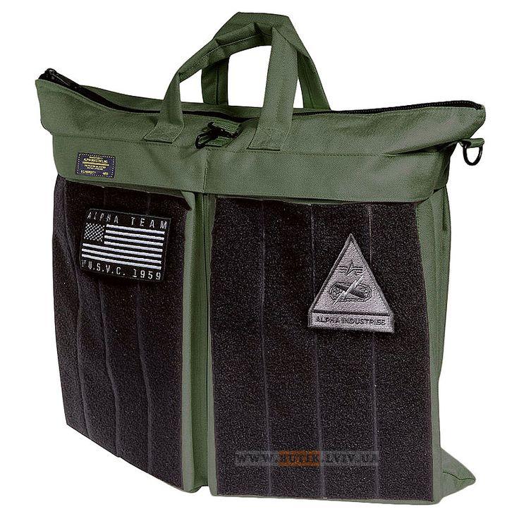 Сумка Brewer Helmet Bag Alpha Industries (оливкова) Наявність: під замовлення Ціна: уточнюйте, будь ласка