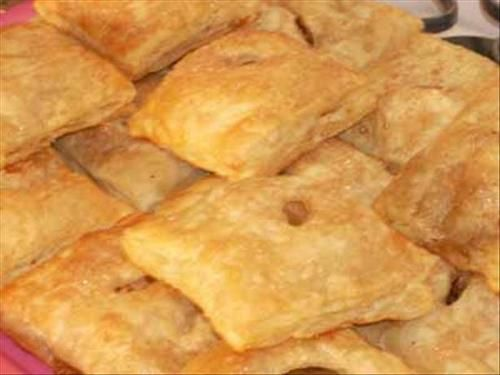 Individual Puff Pastry Apple Pies