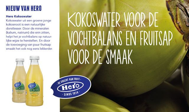 #Hero #coconut #water
