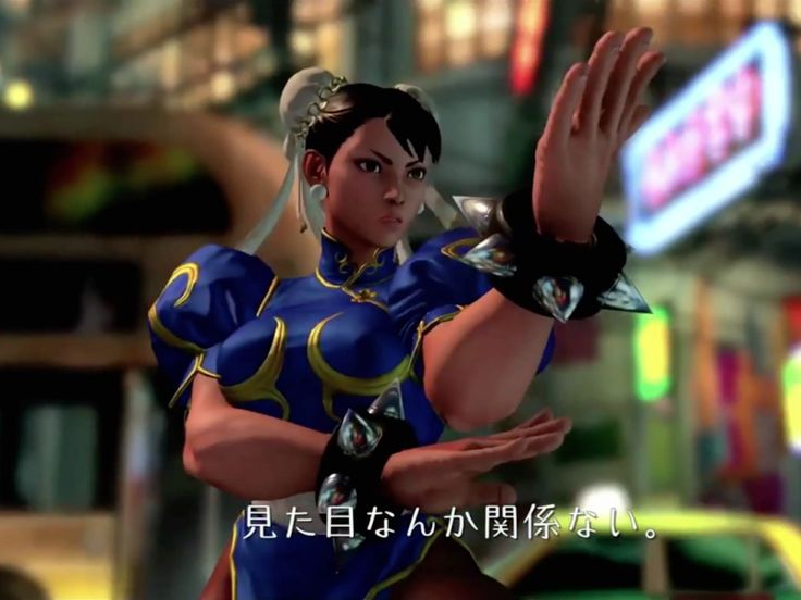 Looks like Capcom let the cat out of the bag early before likely weekend reveal