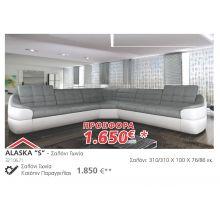Σαλόνια - Έπιπλα Σαλονιού - ΟΙΚΙΑ – EUROSOFA – ΕΠΙΠΛΑ