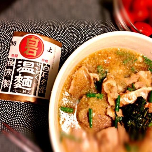 ニンニク醤油漬けの紫蘇も乗っけた。 - 11件のもぐもぐ - 豚おろし温麺。白石温麺で。 by amesei