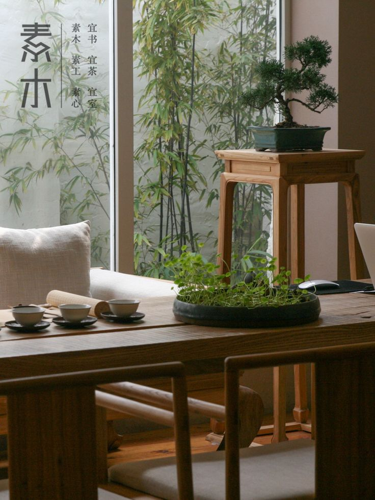 Ming-style Furniture chairs ~ such wonderful Zen look.