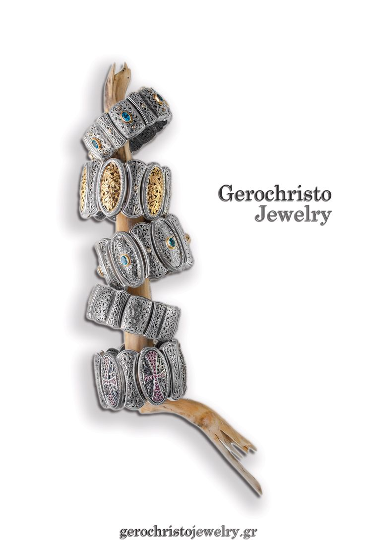 Gerochristo jewelry Imperial collection Gerochristo Greek
