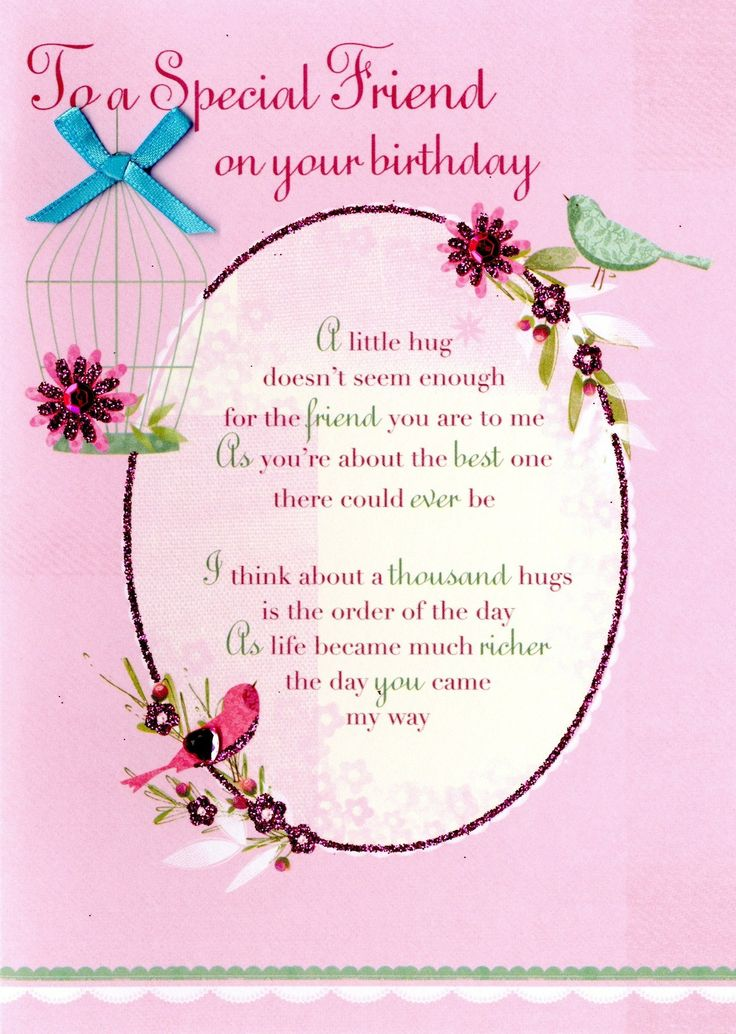 Best 25 Happy birthday special friend ideas – Friend Birthday Card Messages