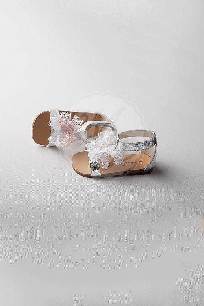 Μένη Ρογκότη - Παπούτσια βάπτισης περπατήματος για κορίτσι της Babywalker