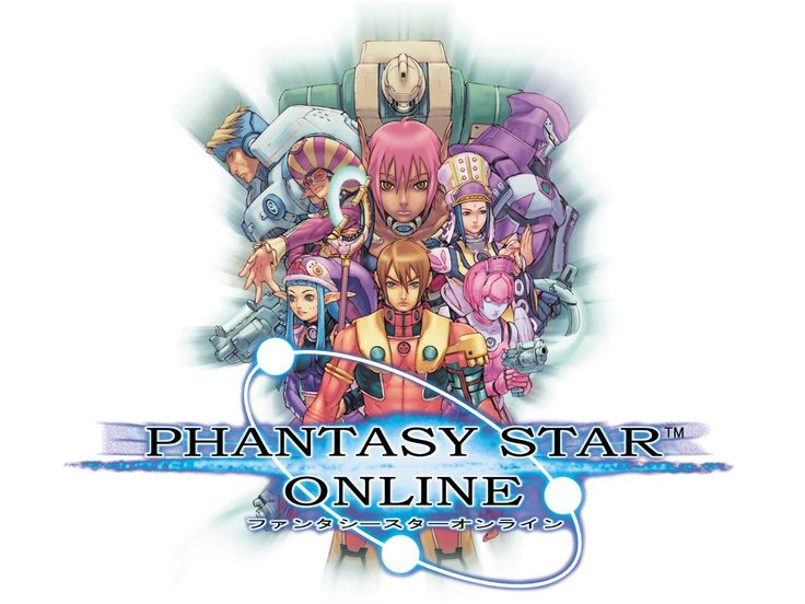 Phantasy Star Online (Series) | Phantasy Star Wiki | Fandom ...