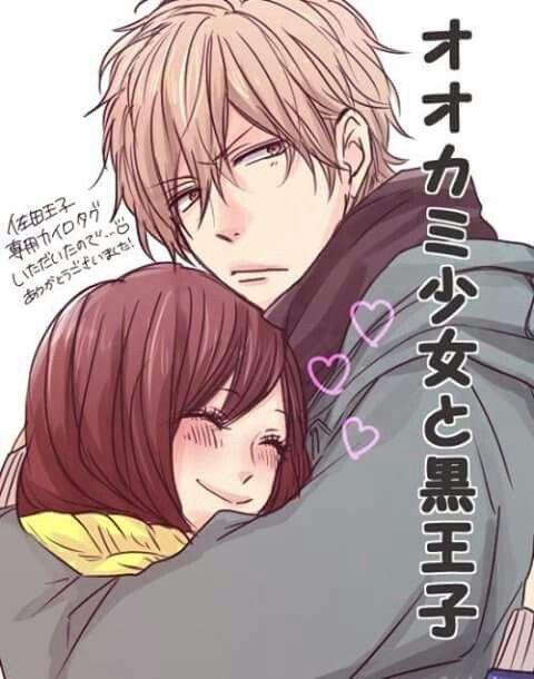 Kyoya and Erika