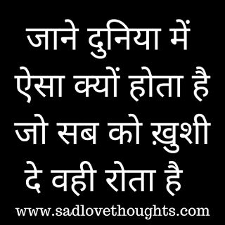 heart touching quotes | heart touching | heart toching shayri | heart toching lines | heart toching stories | heart toching love thoughts |