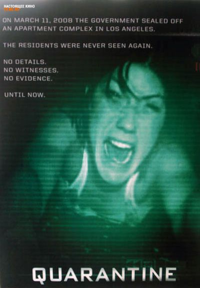 Quarantine Movie Review Starring Jennifer Carpenter with Steve Harris    Quarantine Movie Zombie
