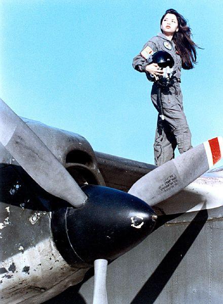 still dream about being a female pilot