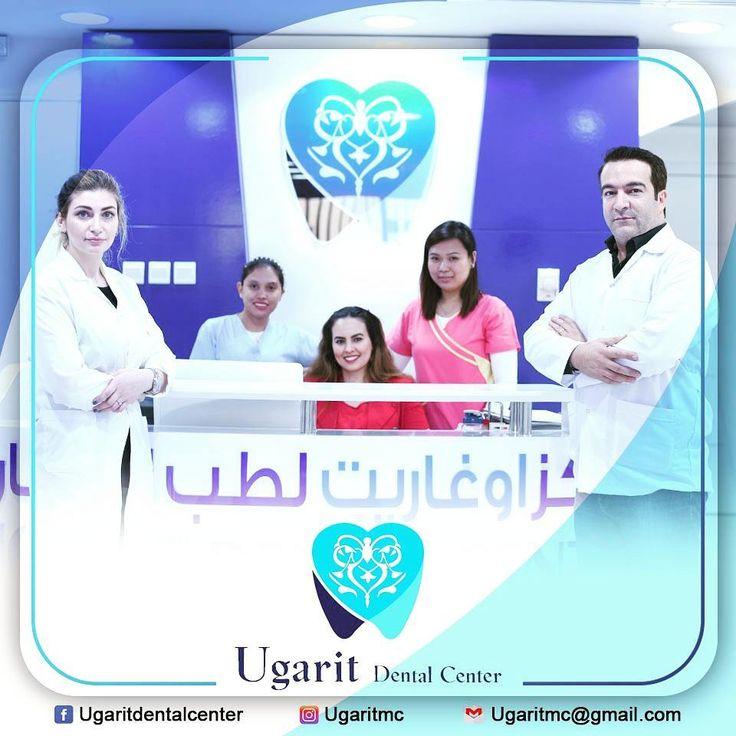 Ugarit dental center Team #bestteam #newyear #smile #happypeople #dentalassistant #doctor #receptionist