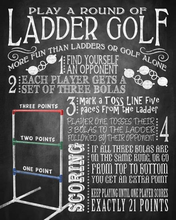 Yard Games Ladder Golf Yard Game Sign Bbq Yard Games Image 1