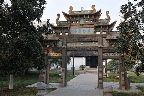 the first year during Zhenghe reign of the Northern Song Dynasty, the Donglin Academy of Classical Learning was where renowned scholar Yang Shi gave lectures.