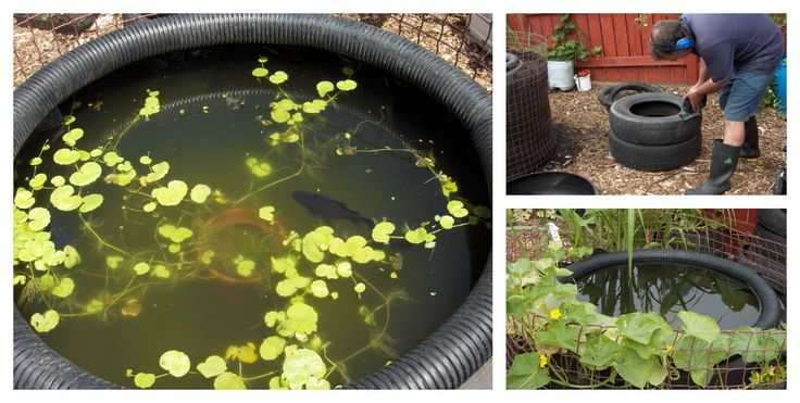 I have never thought that you can create a gorgeous fish pond from old car tires.The steps to create your own decorative pond are pretty simple.