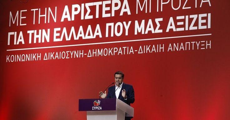Τσίπρας: «Πακέτο» το κλείσιμο της αξιολόγησης και η λύση για το χρέος - Επιλέξαμε τον ευρωπαϊκό δρόμο