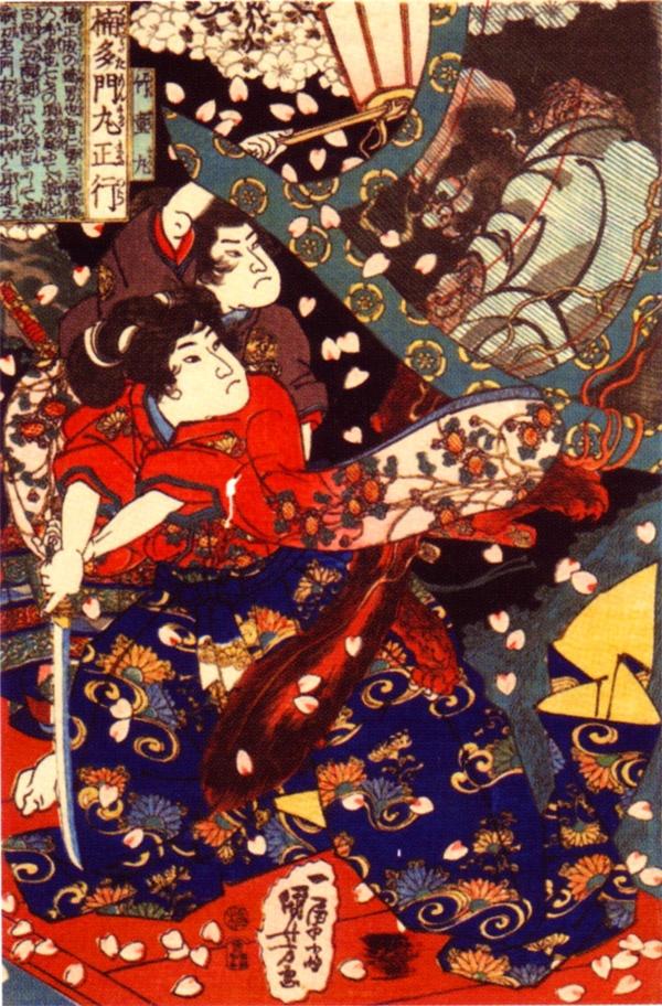 Utagawa Kuniyoshi (1797-1861) was one of the last great masters of the Japanese ukiyo-e  style of woodblock prints and painting, and is associated with the Utagawa school.