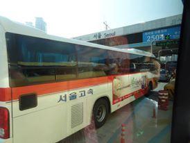 Al día siguiente tomo el autobús y visito varios lugares de la Seoul, Capital de Corea del Sur