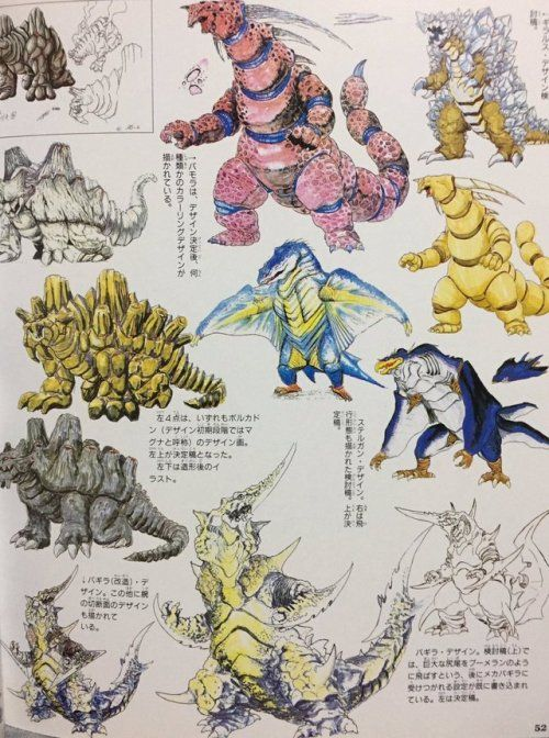 "atomic-crusader:  ""Concept art of the kaiju from Tsuburaya Production's Gridman (aka, Superhuman Samurai Syber-Squad)  """