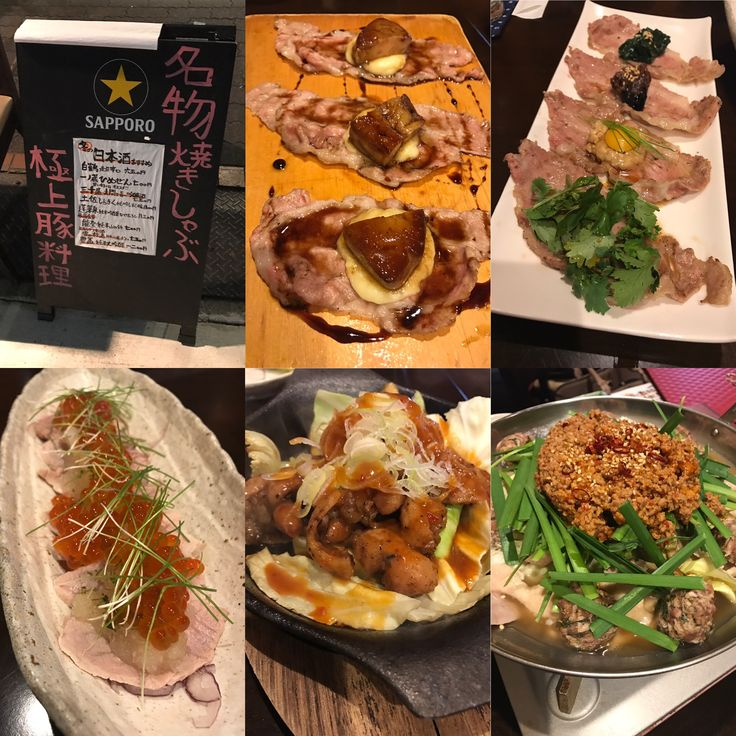 2017年  新年会❣️ ☆*:.。. o(≧▽≦)o .。.:*☆  昨夜は気心知れたメンバーで豚料理のとんとさんへ❣️  今年も多彩なメニューで味も見た目も最高❣️  皆様を楽しませてくれました❣️  感謝❣️  #豚料理とんと #名物焼きしゃぶ #極上豚料理 #焼きしゃぶフォアグラのせ #ヒレ肉にいくら #味噌とんちゃん焼き #もつ鍋に極上のつみれ #名古屋市中区新栄 #裏路地の名店 #breakthroughnagoya
