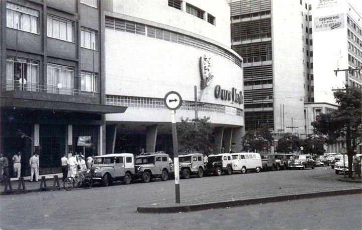 Cine Ouro Verde - anos 60