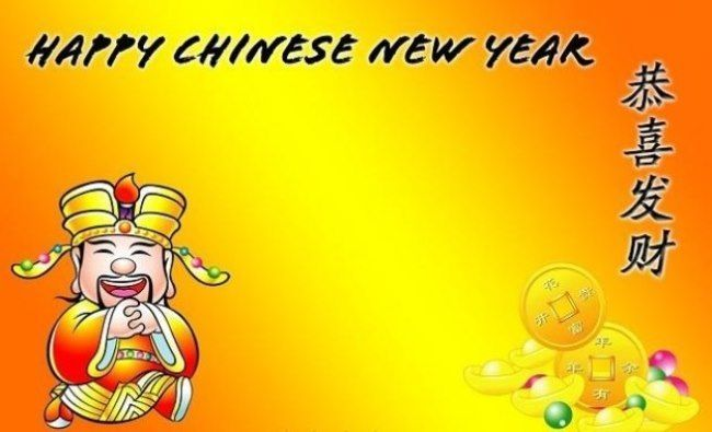happy chinese new year greeting 2018 with well wishes happy new year 2018 wishes - Chinese New Year Greetings