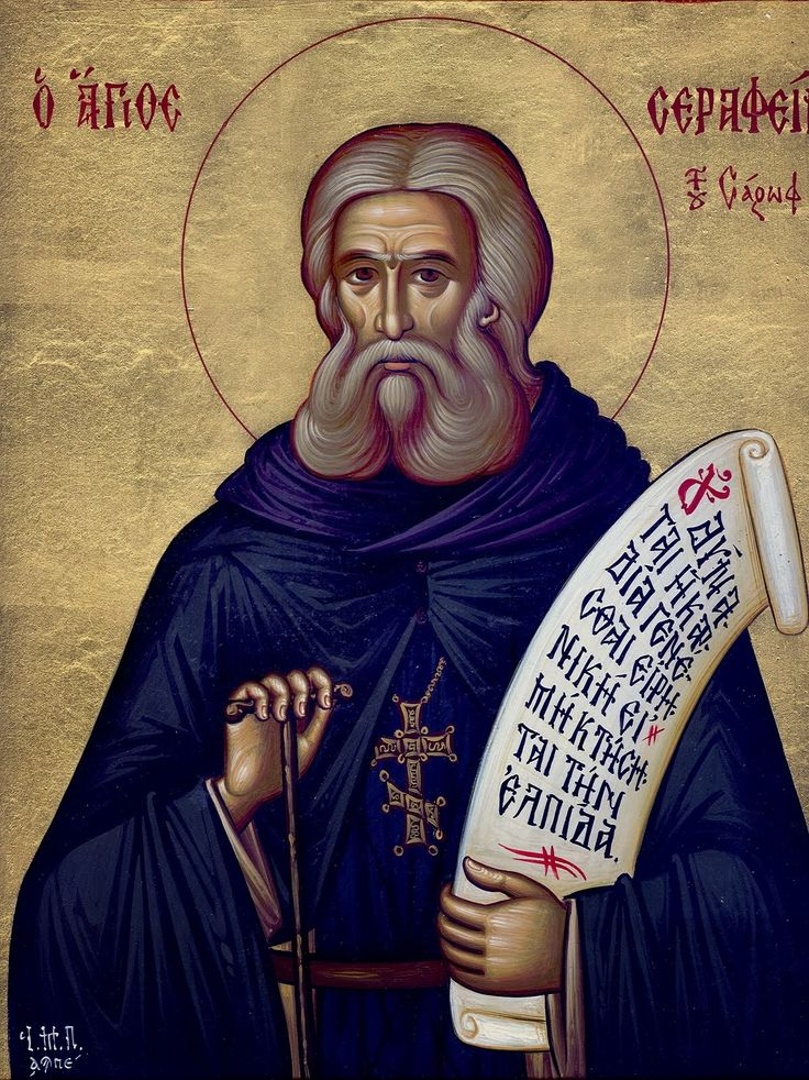 St. Seraphim of Sarov on patient endurance of afflictions