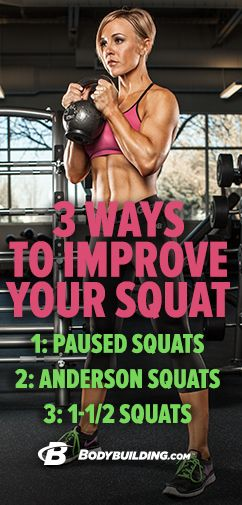 Use these as a really sucky vacation from your traditional back squats or front squats, and you'll find you're magically stronger when you return. Bodybuilding.com