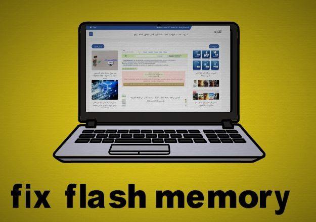 تعد الفلاشات احدئ اهم الوسائل المستخدمة للنقل الملفات بين الاجهزة او الحواسيب وتستخدم بشكل كبير فى الوقت الحالى وذلك Flash Memory Memories Electronic Products