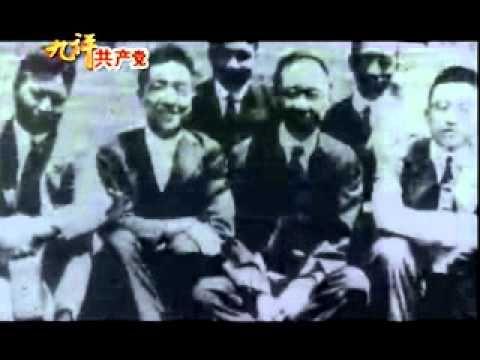 中国 共産党 英語