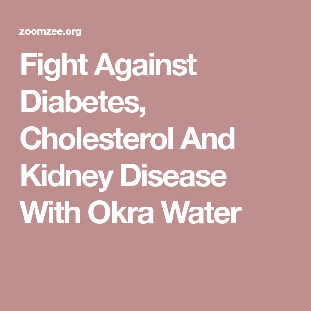 Fight Against Diabetes, Cholesterol And Kidney Disease With Okra Water