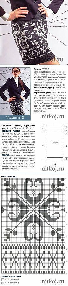 Вязаная спицами юбка с норвежскими звездами » Ниткой - вязаные вещи для вашего дома, вязание крючком, вязание спицами, схемы вязания