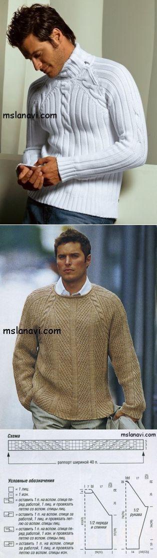 Белый мужской джемпер | Вяжем с Лана Ви