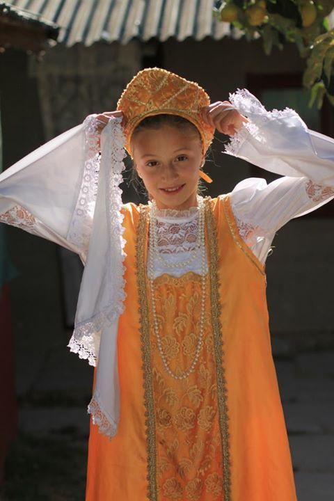 Dobrogea costume