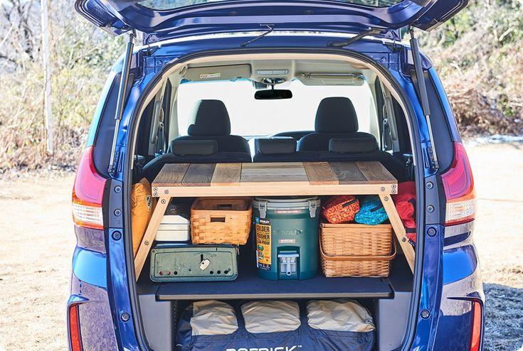 DIY the right size table for car luggage-DIY Gear Studio (DIY)