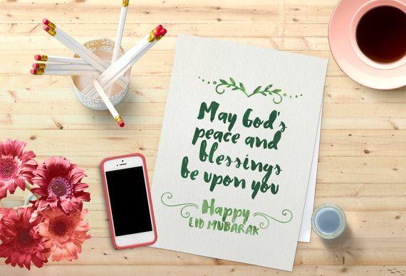 Ramadan Kareem Card Ramadan Greeting Card by behappyprintable