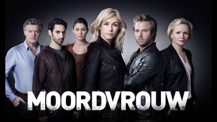 Dutch tv show the porno quiz 2