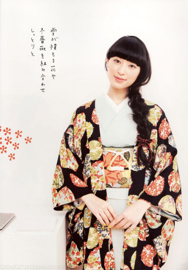 Chiaki Kurihara 2011 キモノなでしこ vol.2 栗山千明 (2699×3878)