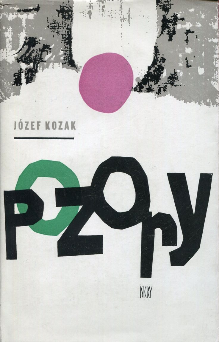 """""""Pozory"""" Józef Kozak Cover by Włodzimierz Terechowicz Published by Wydawnictwo Iskry 1964"""