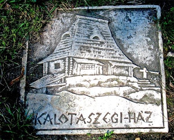 Kós Károly Tér (Square) relief #Budapest