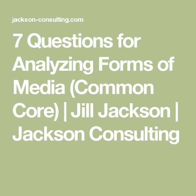 7 Questions for Analyzing Forms of Media (Common Core) | Jill Jackson | Jackson Consulting