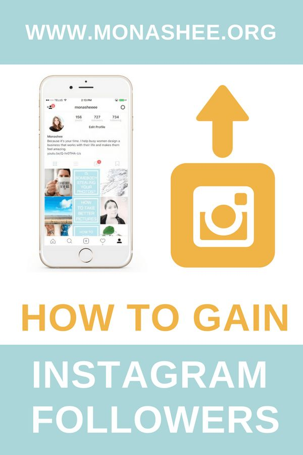 how to gain instagram followers organically. This is a tutorial that shows you how to increase your Instagram audience in an authentic way. This is not a quick growth option, but instead a focus on building an Instagram audience that sticks around and becomes your raving fans.