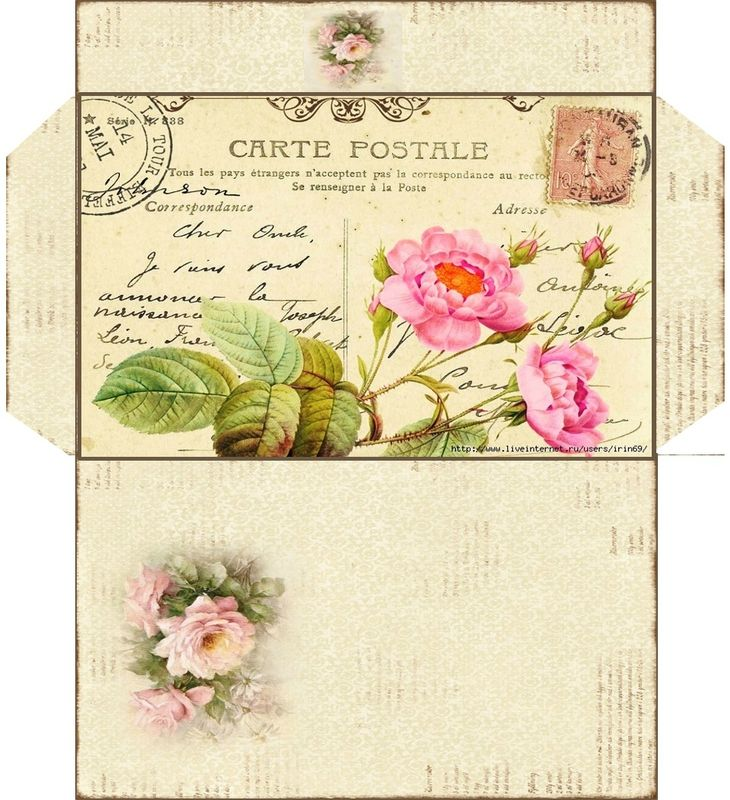 Открытки шаблон конверт