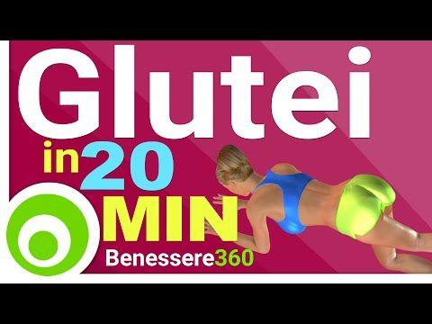 Come Eliminare la Cellulite - Esercizi per Glutei e Cosce ad Alta Intensità - YouTube
