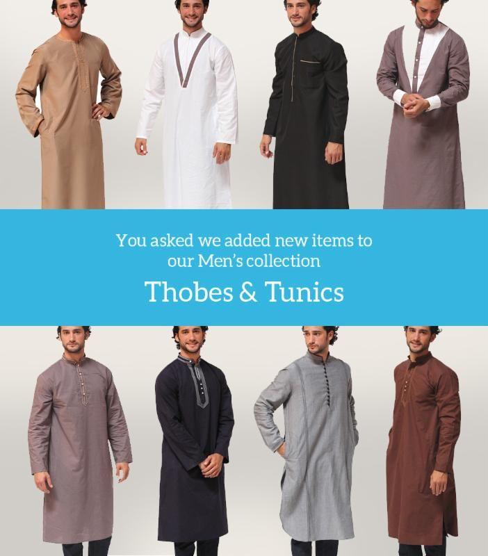 Купить длинное платье, купить платье в пол, купить мужскую рубашку, купить арабскую мужскую одежду, купить мусульманскую одежду, купить абаю, купить мусульманское платье, купить мужскую мусульманскую одежду