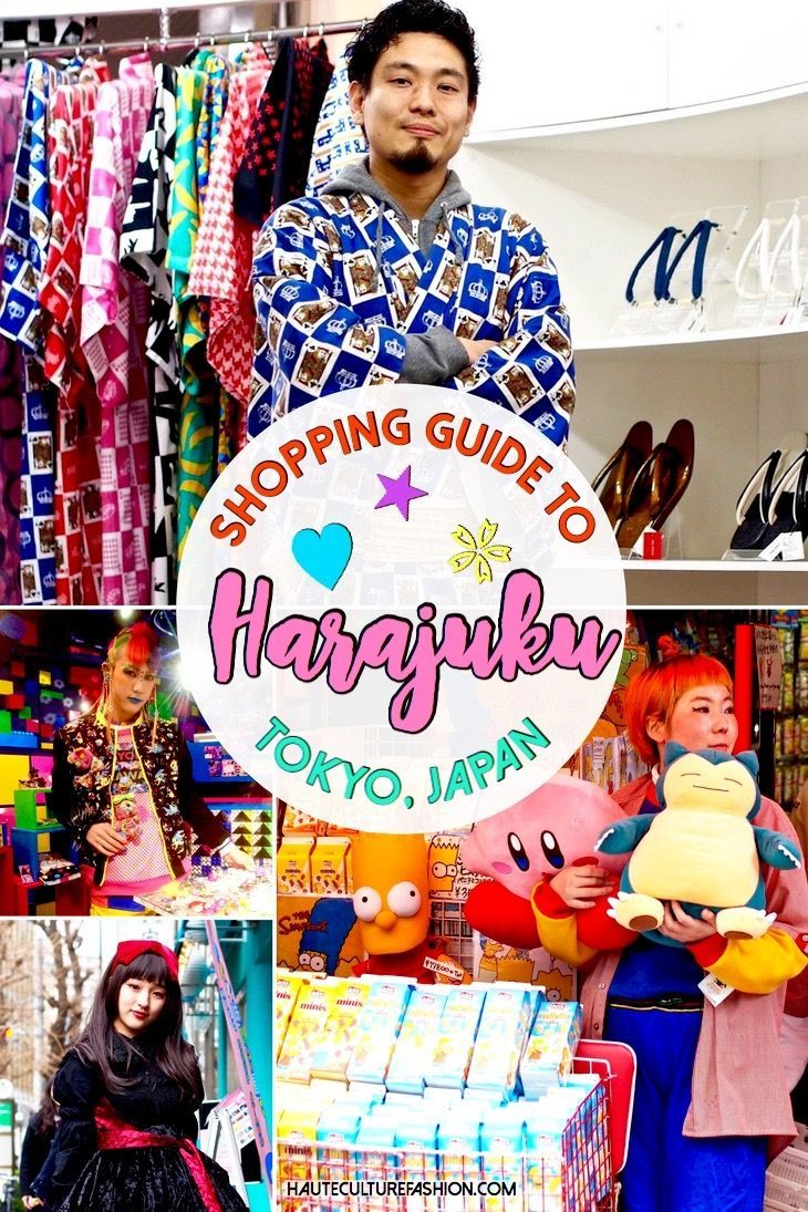 Things to do in Harajuku | Shopping Guide to Harajuku | Japanese fashion | Fashion guide to Harajuku | Shopping Tokyo | The ultimate list of fun and fashionable things to do and see in Harajuku, Tokyo, Japan