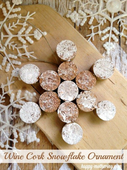 Classic diy wine cork snowflake ornament crafts classic for Cork balls for crafts